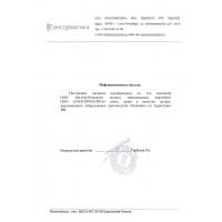 sensormatika letter